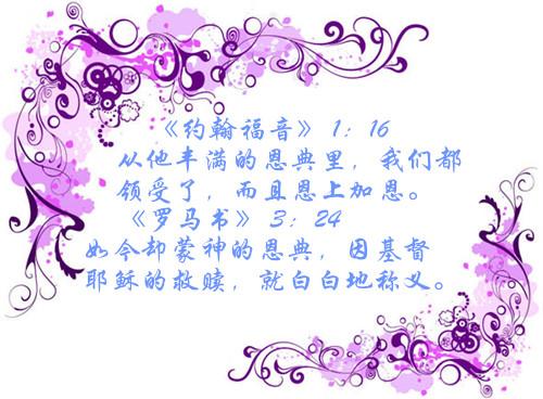 1636348_145436055_2_副本.jpg